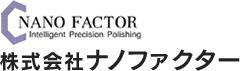 株式会社ナノファクターは卓上精密研削機の製造販売メーカーです。卓上小型高精度ラッピング、ポリッシングマシン製造・販売、研磨機器周辺装置を取り扱っています。|株式会社ナノファクター
