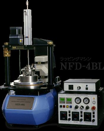 ラッピングマシン NFD-4BL